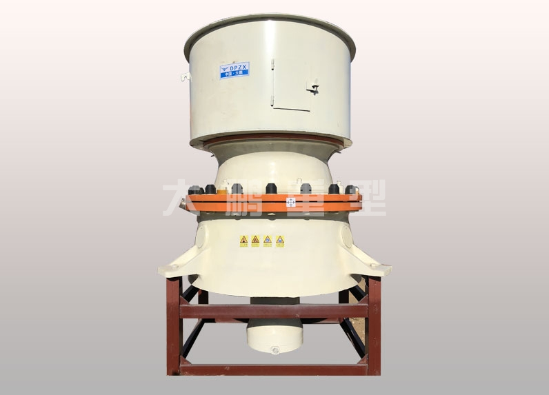 GP single cylinder hydraulic cone crusher
