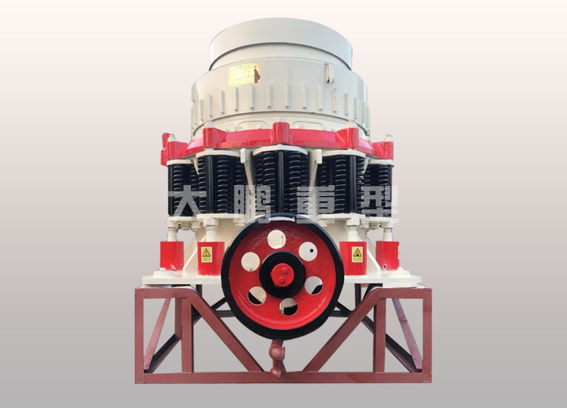 Composite cone crusher