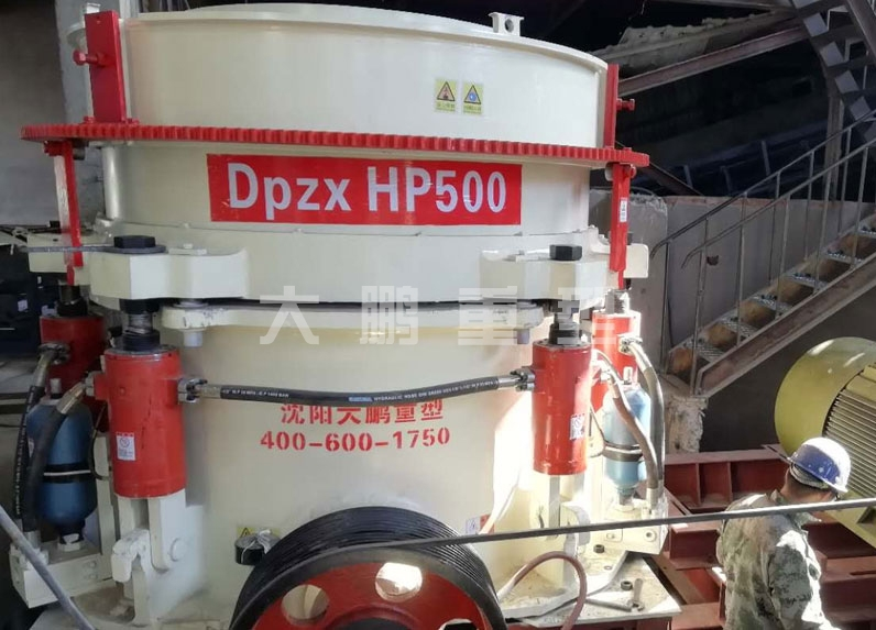 PYH series multi-cylinder hydraulic cone crusher